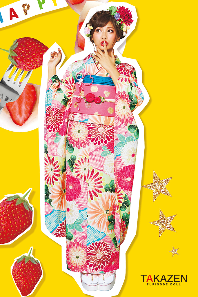 【成人式人気着物/レンタルフルセット/通販可】人気個性的レトロ(おしゃれゆるふわ可愛い) ピンク/白 32003
