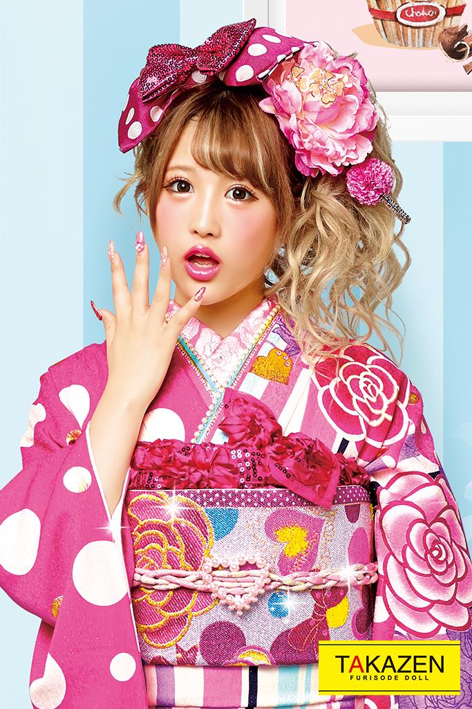 【成人式人気振袖/レンタルフルセット/通販可】キュートポップ(Barbie振袖♡カメリア) 白/ピンク 32159