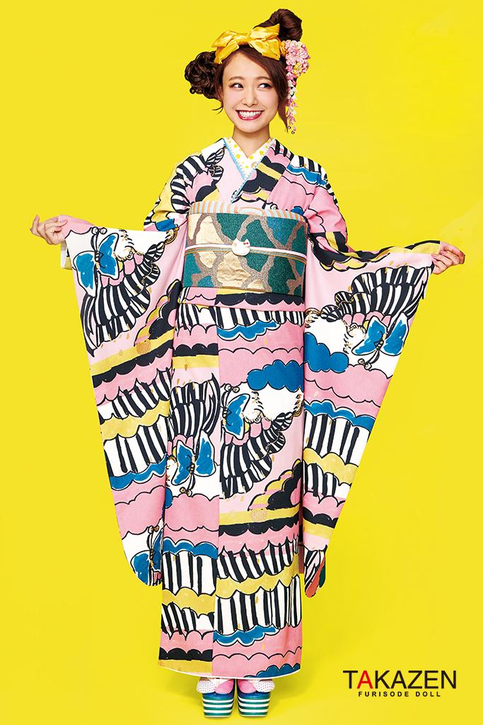 【成人式人気振袖/レンタルフルセット/通販可】人気個性的レトロモダン(人と被らない‼) ピンク/ブルー(水色) #F0008