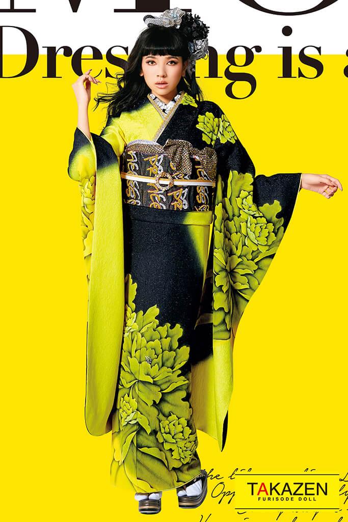 【成人式人気着物/レンタルフルセット/通販可】派手目立つクール系(人と被らない柄少なめ) 黒/黄色 #F0094