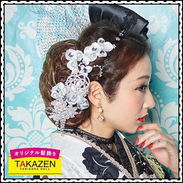 ヘップバーン振袖用髪型♡キラキラバレッタ