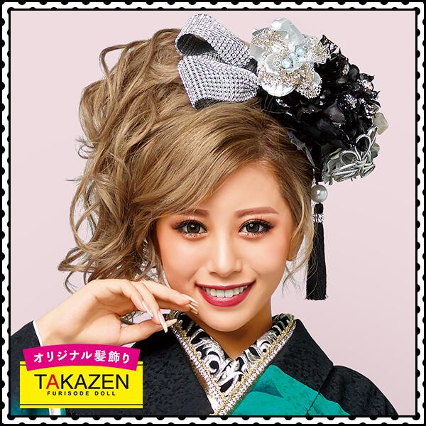 ジャパンモード振袖用髪型♡キラキラリボン