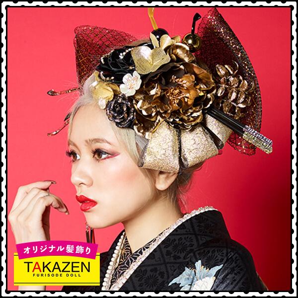 ジャパンモード振袖用髪型♡1番目立つ花魁風ヘア