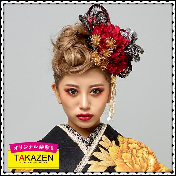 ジャパンモード振袖用髪型♡モヒカン風強めヘア