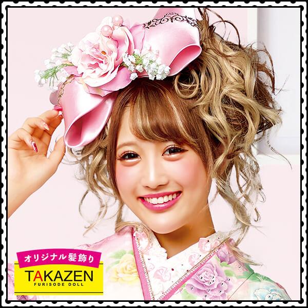 可愛いスウィート&ラブリー振袖用髪型♡ピンクバラリボン