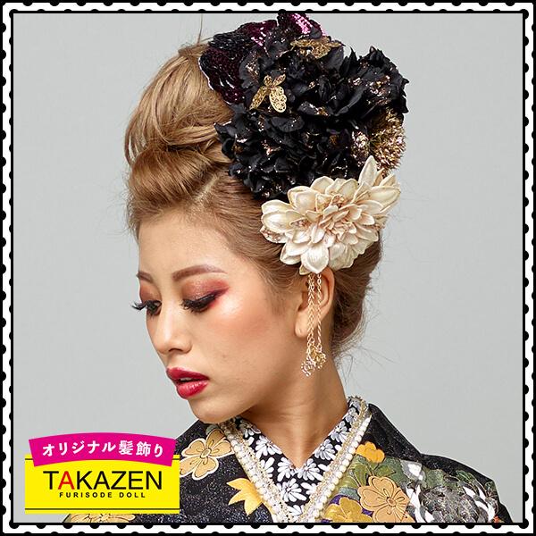 モード振袖用髪型♡綺麗めアップヘア