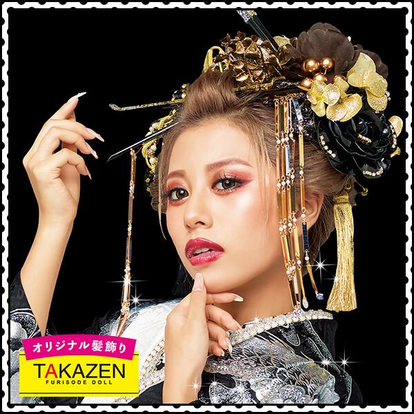 ジャパンモード振袖用髪型♡一番目立つ花魁風ヘア