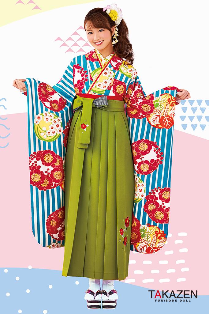 【卒業式袴レンタル/通販可】人気個性的レトロ(可愛いストライプ柄) 白/ブルー(青色)/グリーン(緑色) R30006