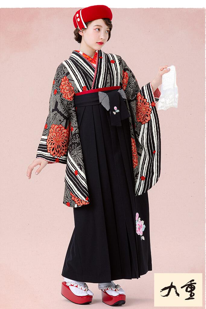 【卒業式袴レンタル/通販可】上品絞り風古典(おしとやか) 白/黒/オレンジ K21051