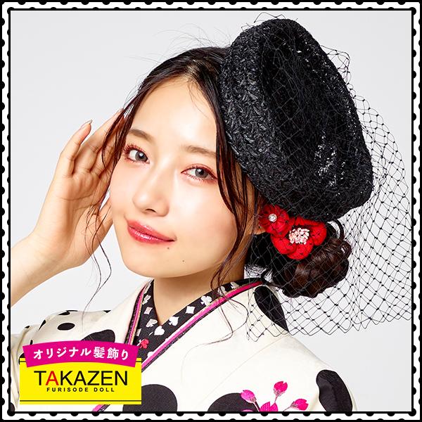 レトロ振袖用髪型♡サイドお団子スタイル