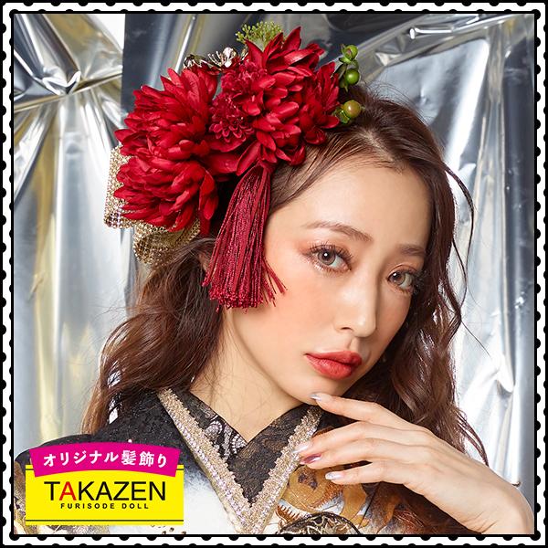 モード振袖用髪型♡綺麗目ダウンスタイル