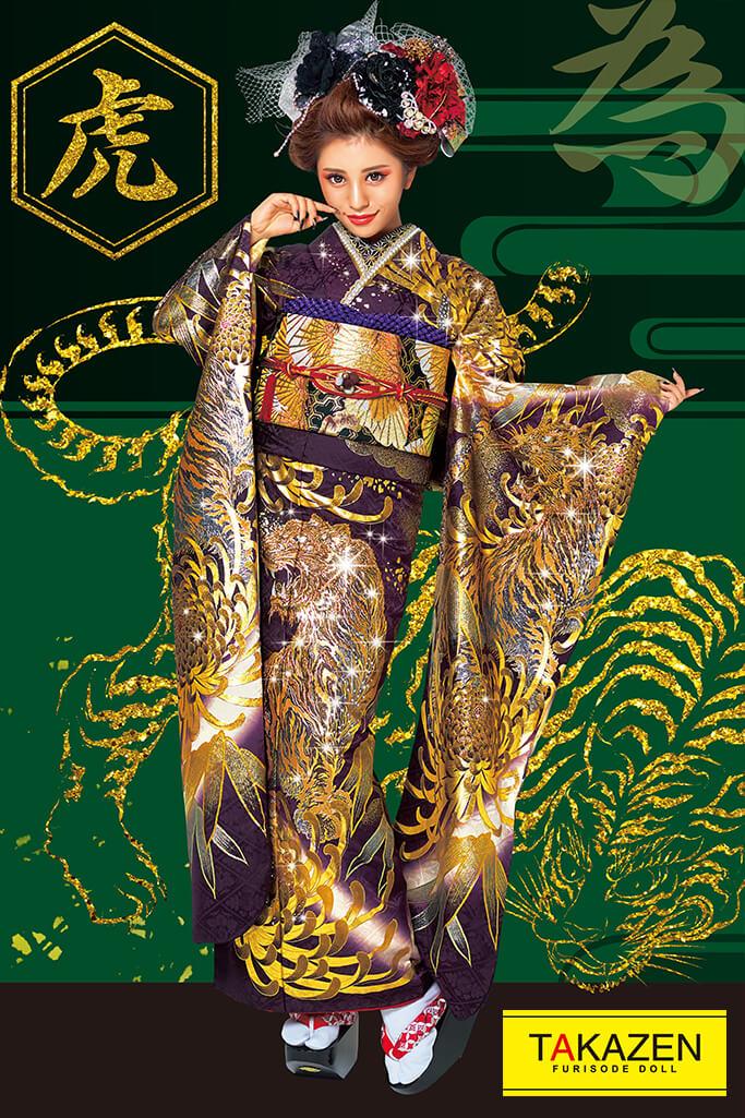 【成人式人気振袖/レンタルフルセット/通販可】派手かっこいいジャパンモード(豪華渋いトラ柄) 茶/ゴールド(金色) 2022年度新作☆22041