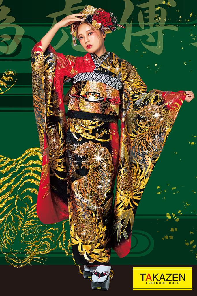 【成人式人気着物/レンタルフルセット/通販可】派手かっこいいジャパンモード(花魁風目立つトラ柄) 赤/黒/ゴールド(金色) 2022年度新作☆22043