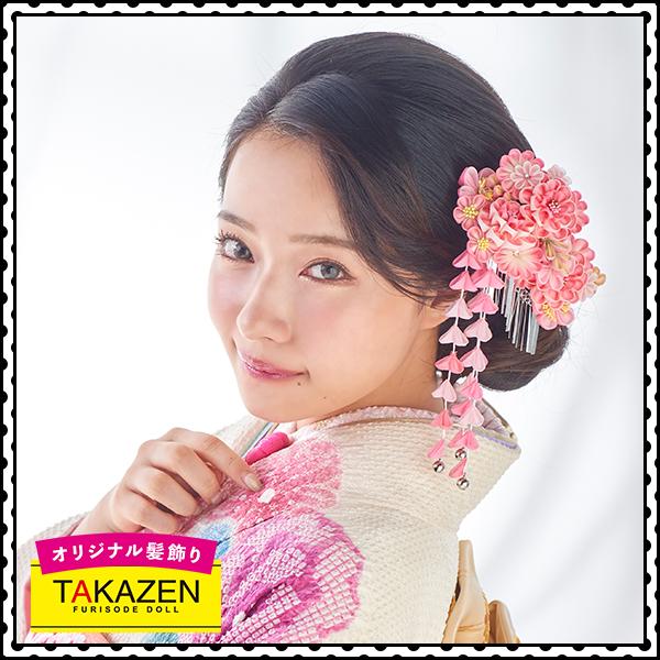古典振袖用髪型♡艶感まとめ髪スタイル