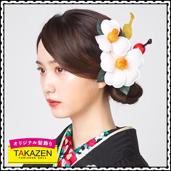 レトロ振袖用髪型♡シンプルまとめ髪スタイル