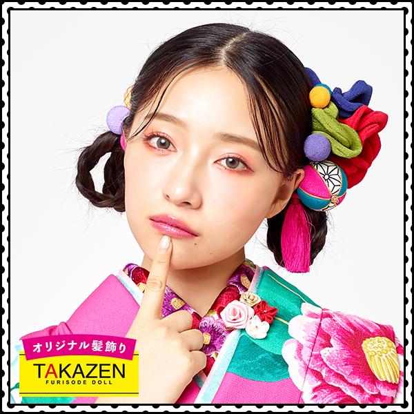 レトロ振袖用髪型♡流行りのチャイナ風ヘア