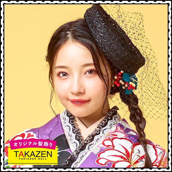 レトロ振袖用髪型♡サイド編み下ろしスタイル
