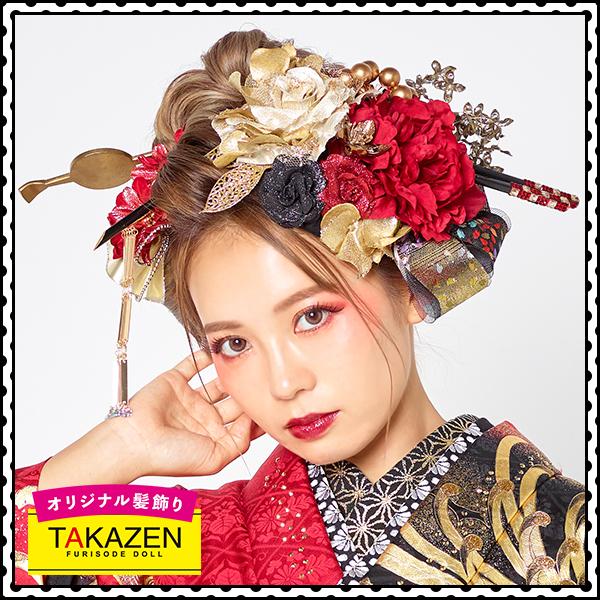 ジャパンモード振袖用髪型♡豪華簪リボン