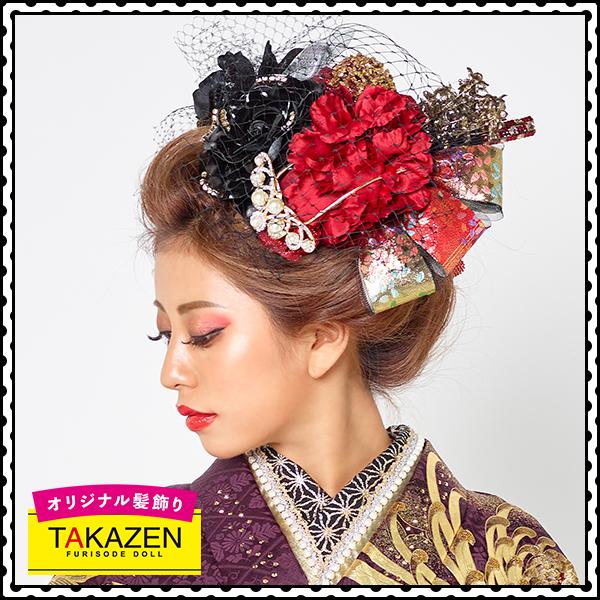 ジャパンモード振袖用髪型♡ド派手簪リボン