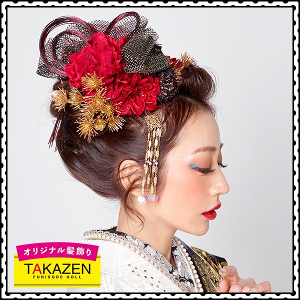 ジャパンモード振袖用髪型♡綺麗めアップヘア