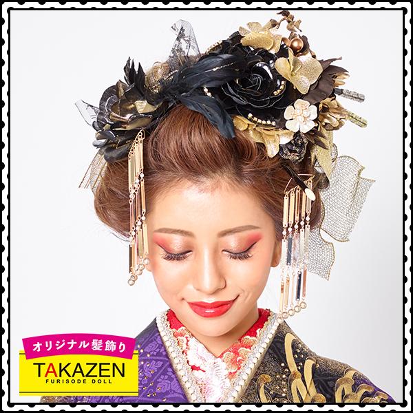 ジャパンモード振袖用髪型♡豪華簪付き髪飾り
