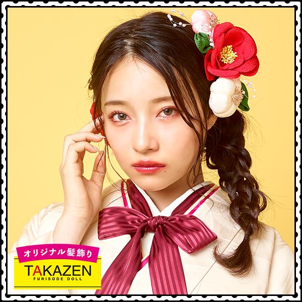 レトロ振袖用髪型♡編み下ろしスタイル