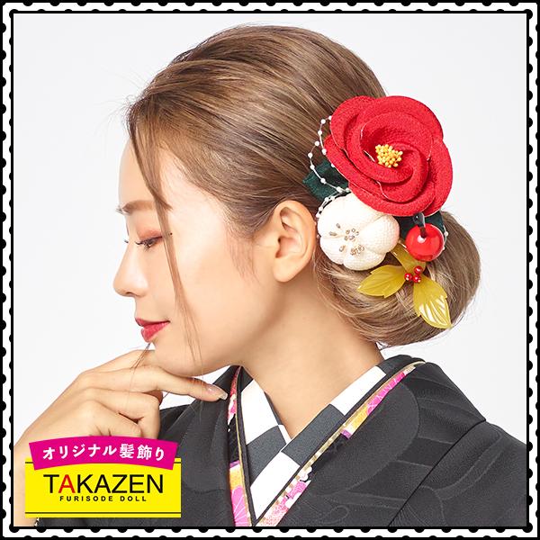 レトロ振袖用髪型♡可愛い椿 赤