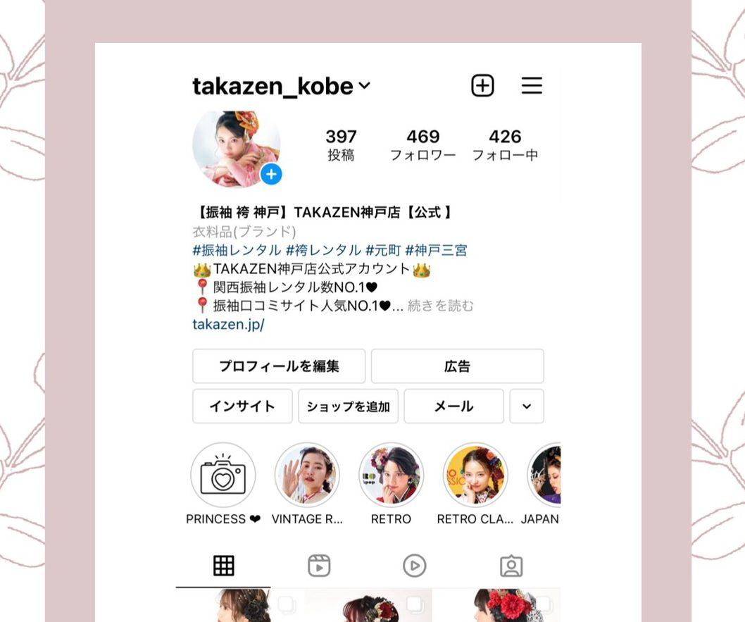 ♡7日 TAKAZEN神戸店のInstagram♡