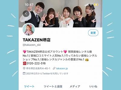 ♡7日 TAKAZEN堺店のTwitter♡