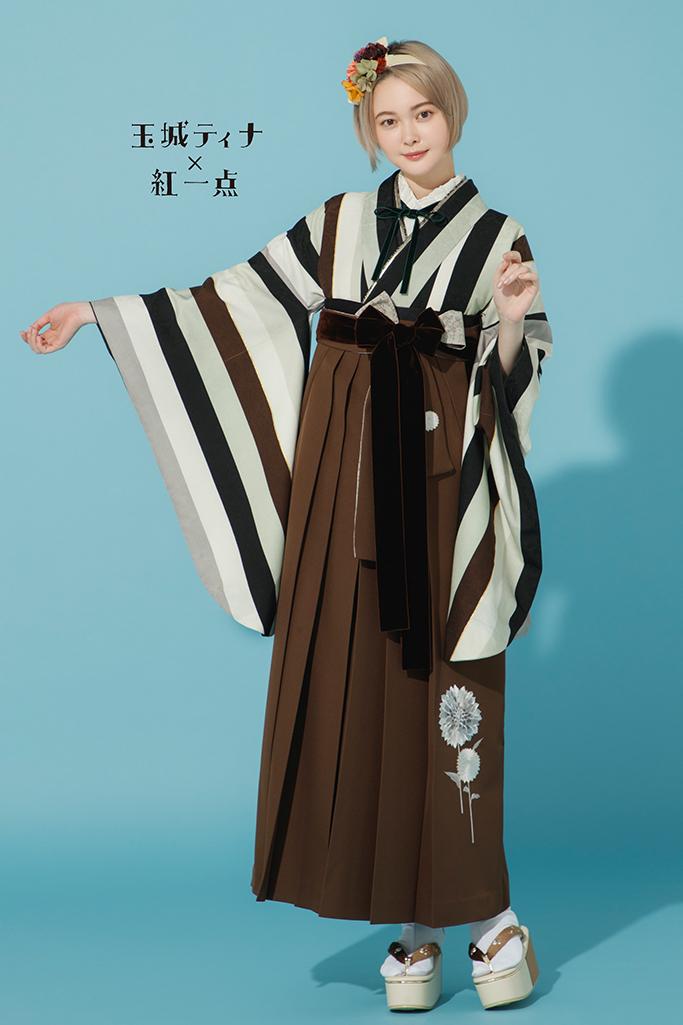 【卒業式袴レンタル/通販可】個性的ストライプレトロ(玉城ティナ×紅一点) 黒/ブラウン(茶色) R22022