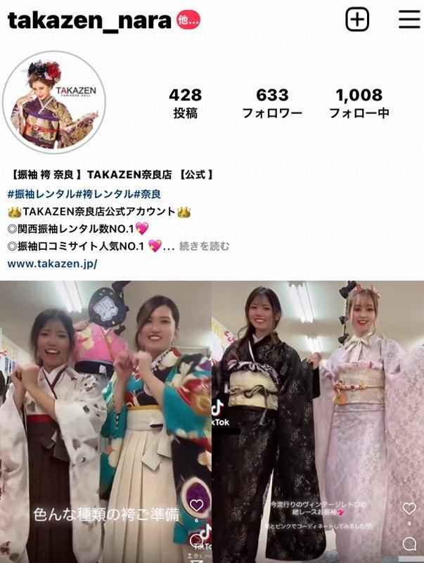 【TAKAZEN奈良店】TAKAZEN奈良店のInstagramチェックしてみてください♡