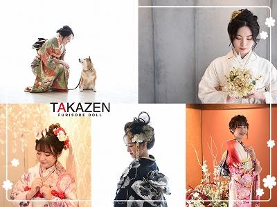 ♥【TAKAZEN堺店】28日 大阪堺で成人式 オシャレでかわいい前撮り撮影会♥