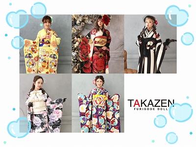 ♥【TAKAZEN堺店】30日 大阪堺で成人式 誰とも被りたくない色・柄をお探しならTAKAZEN堺店♥