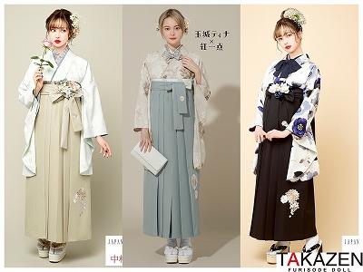 ♥【TAKAZEN堺店】大阪で今風・流行のカワイイ卒業式袴はTAKAZEN♥
